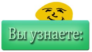 vi_uznaete