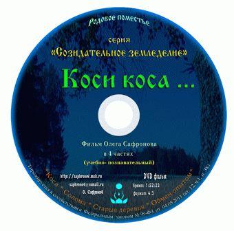 kk_disk