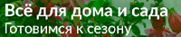 dom_sad